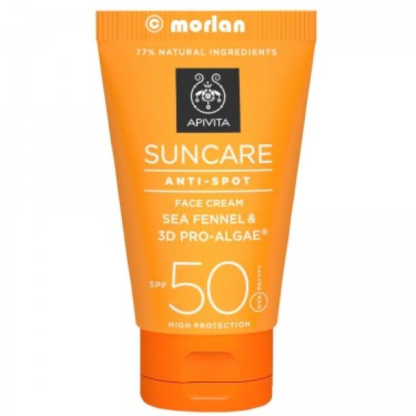 022952-apivita-suncare-antimanchas-spf50-50ml