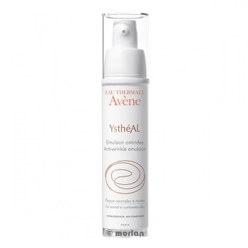 2330726_Avene_Ystheal_emulsion_50ml